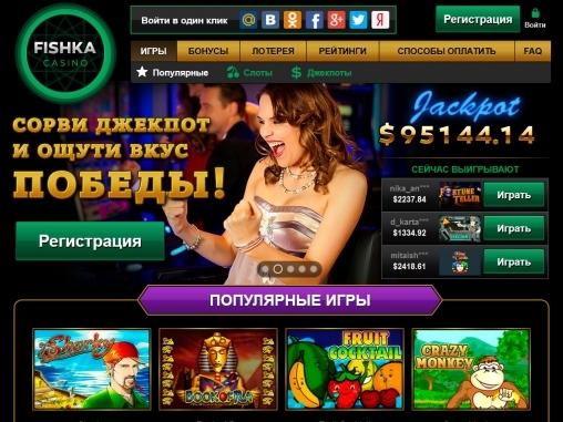 Казино кристал - азартные игры по lang ru космос казино боулинг
