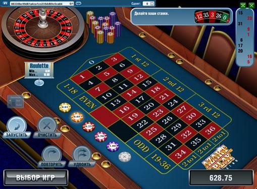 Беспроигрышный вариант в казино ролик из казино европа