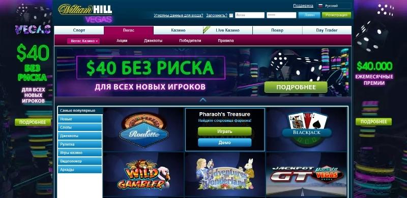 Форумы казино, букмекерские форумы и фо почему именно русская рулетка