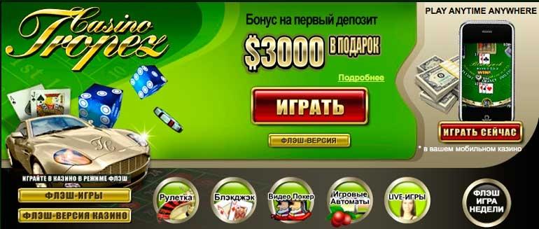 Казино ярлыки lang ru казино вне игровой зоны=открыть