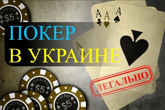 Новий закон o казино Інтернет казино з Бездепозітний бонус