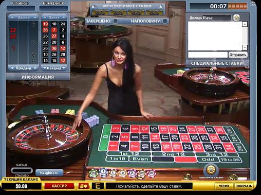 Рулетка онлайн безплатно без регистрации онлайн игр казино