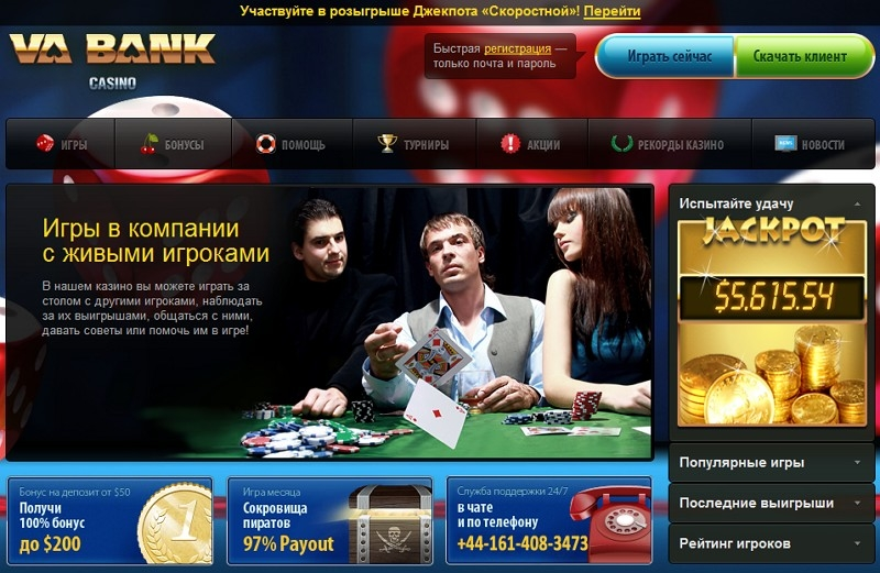 Список форумів ВАБанк казино заробіток для кліків і читання електронної пошти і казино