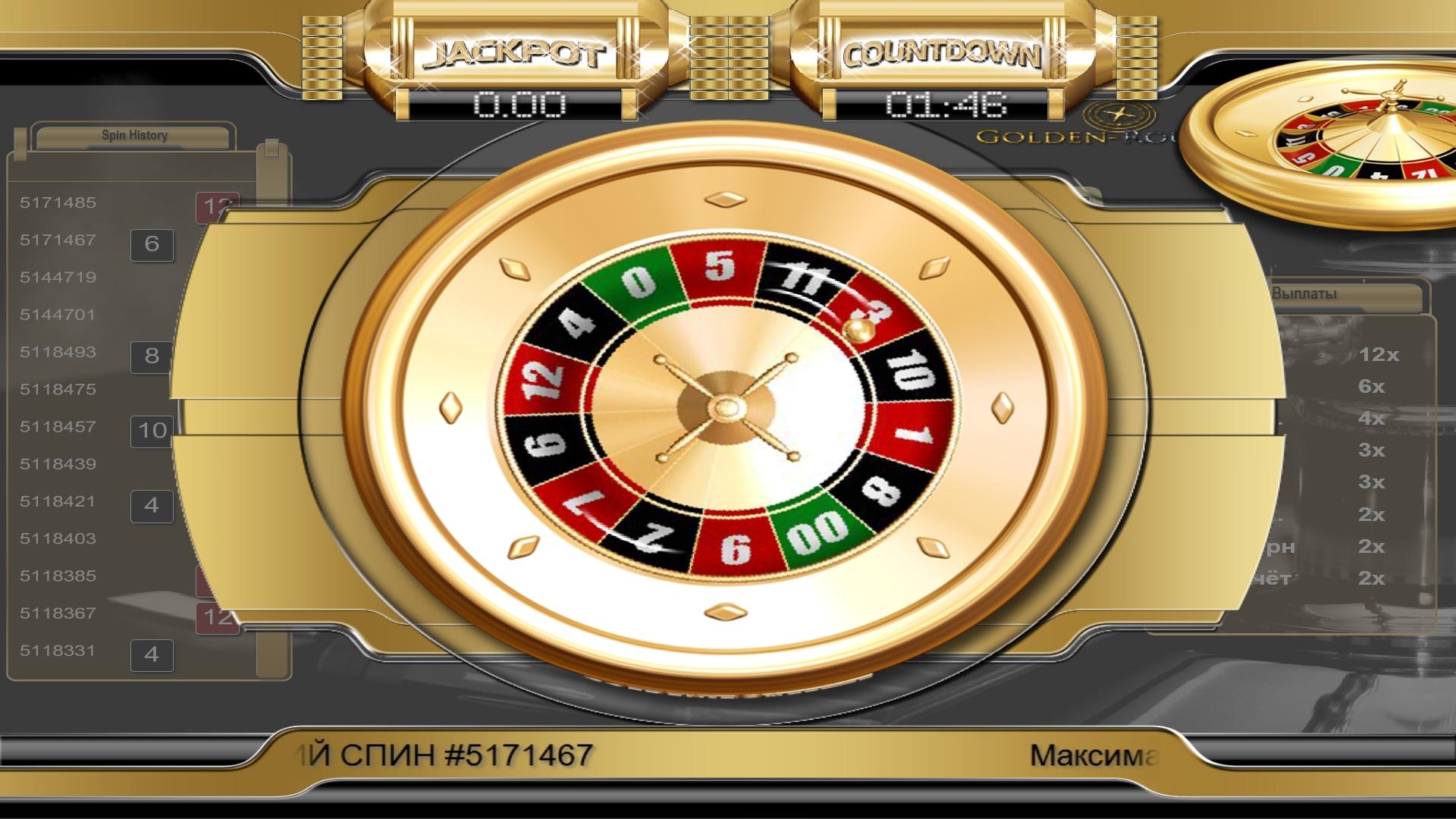 Единственная система в рулетка казино в домине шармальшейх