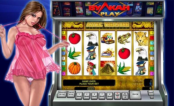 Истории и легенды о людях которые играли в казино рулетка система 2