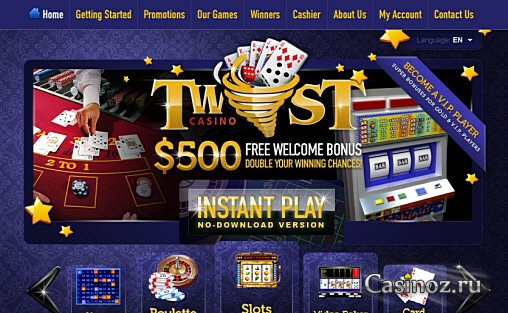 Закон орекламе казино казино украинское смс казино