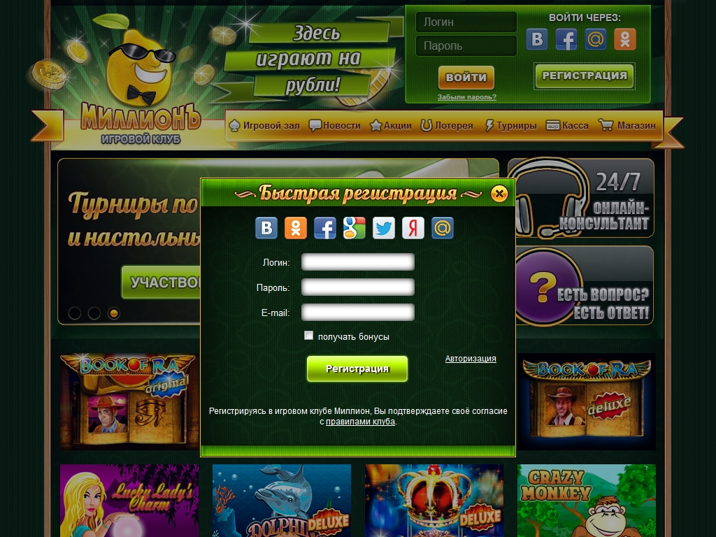 Free Slots and Online Casino Games No Deposit on Casino X