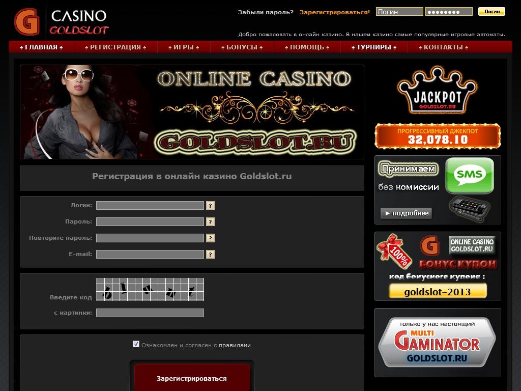 forumi-po-onlayn-kazino