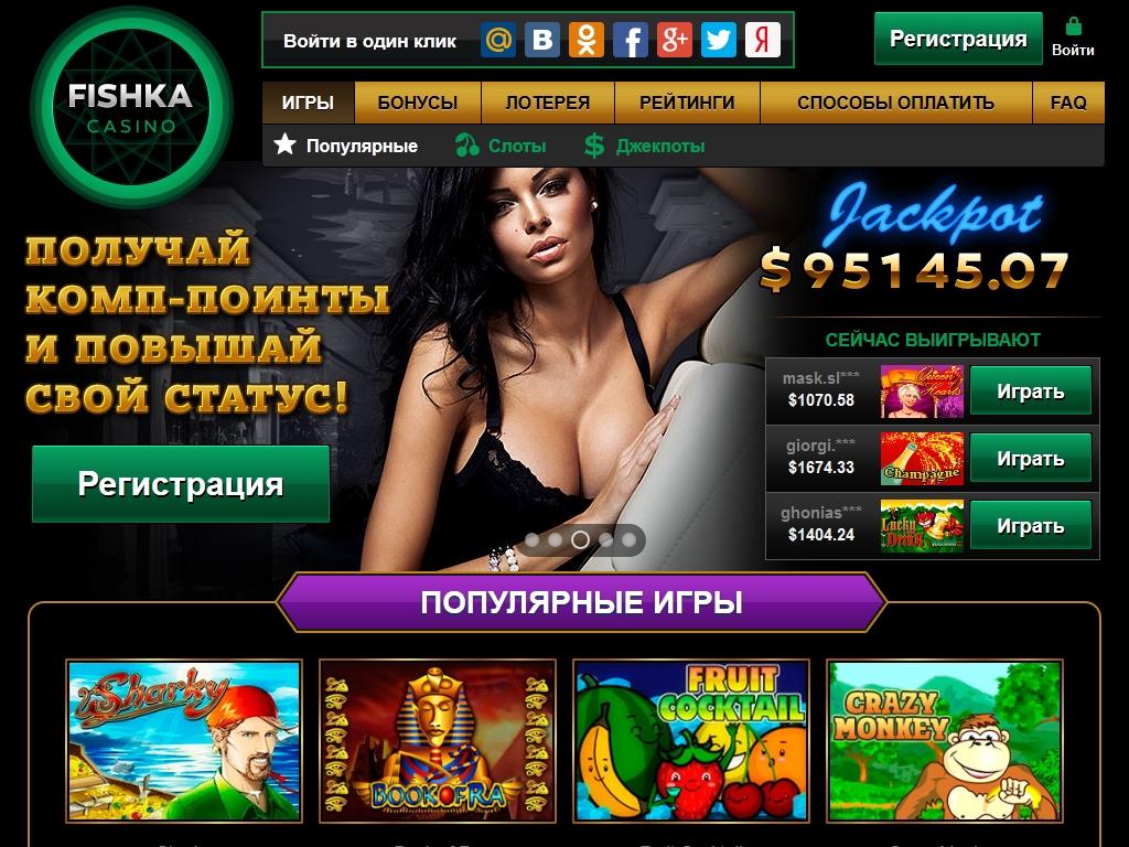 безкоштовно завантажити віртуального казино Grand