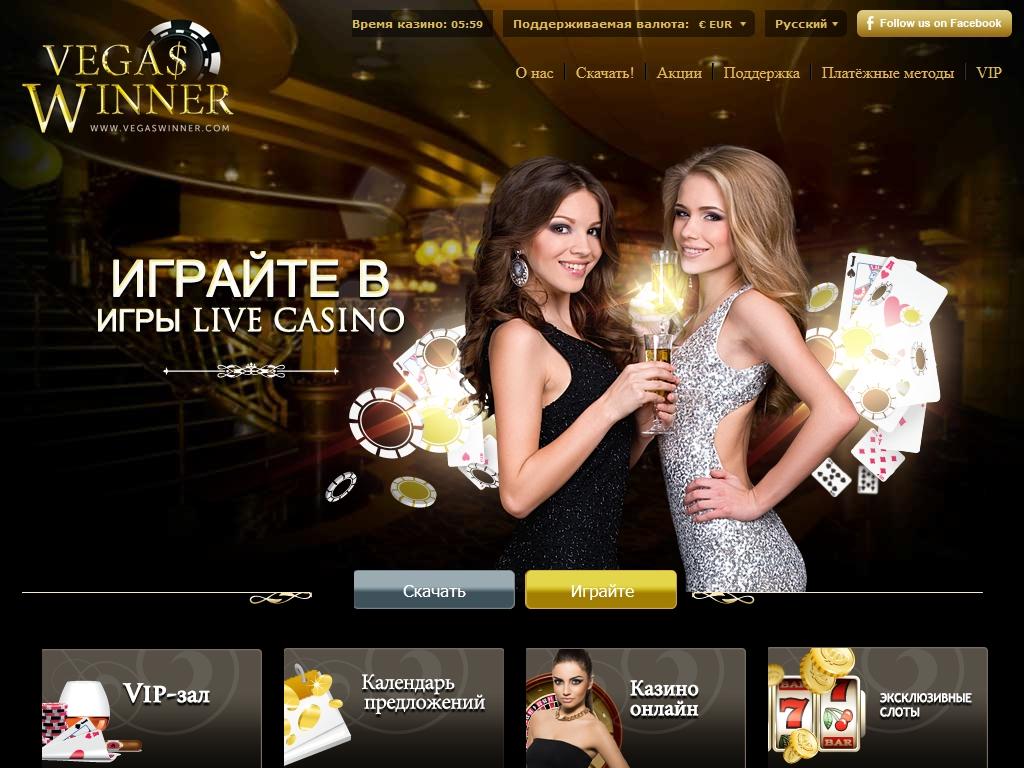 Онлайн казино російського wegas демо-Ігри Тайського боксу в казино капіталізм