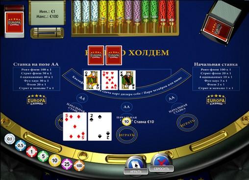 Техаський покер казино Казино кристал плакат n 8 березня