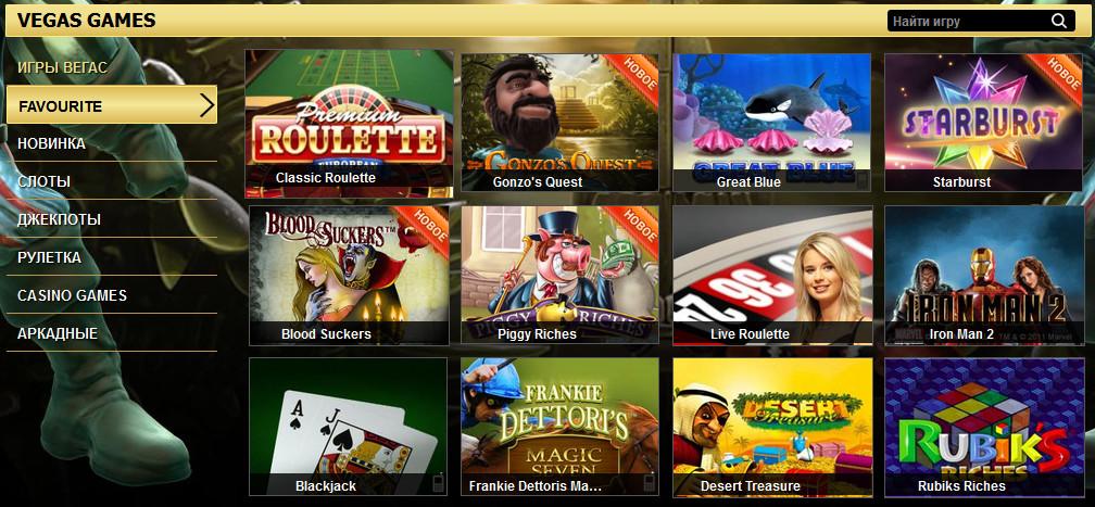Команда для игры в казино создать свой сервер для казино